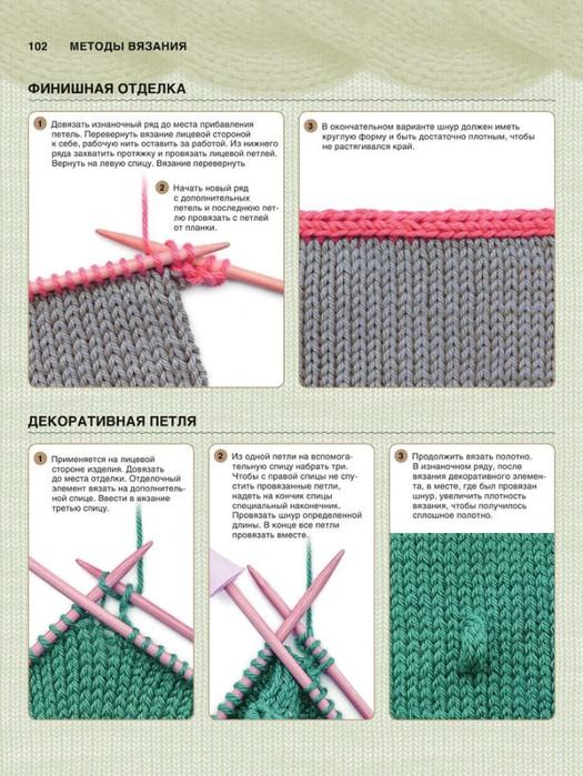 Чем полезно вязание на спицах 40